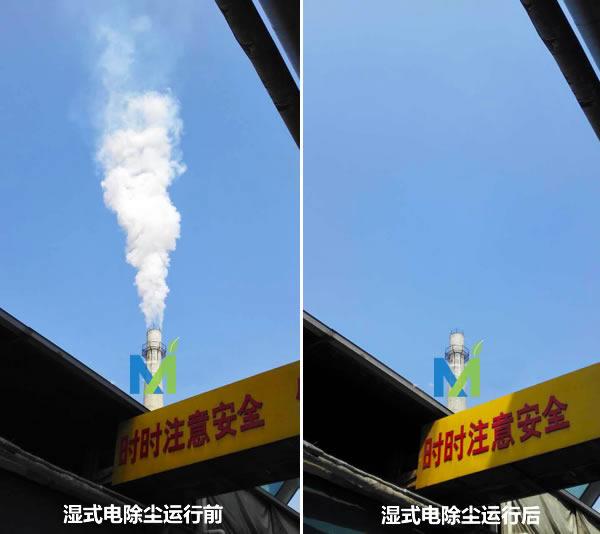 云南糖厂第二台生物质锅炉湿式静电除尘器运行案例