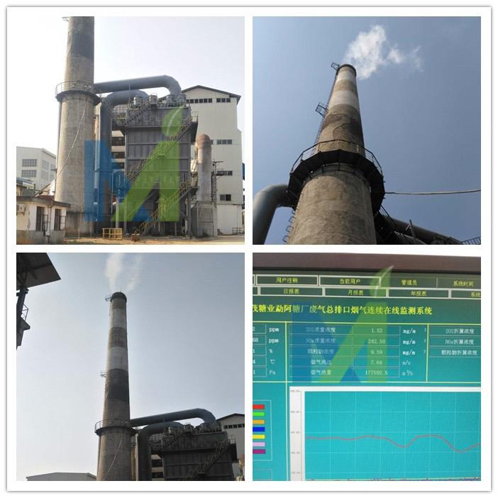 糖厂锅炉烟气湿式电除尘器